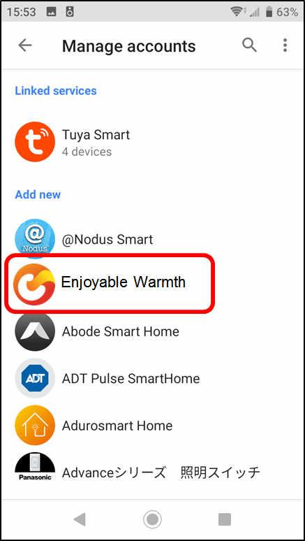Google Assistent - Enjoyable Warmth service